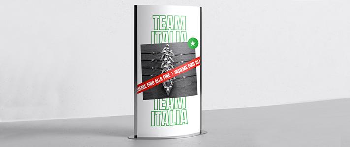 Totem Techno